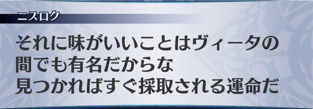 f:id:seisyuu:20200402203446j:plain