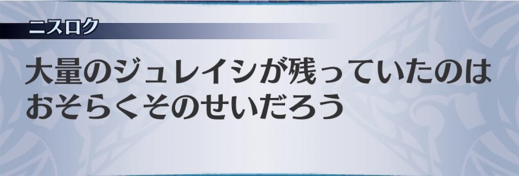 f:id:seisyuu:20200402203603j:plain