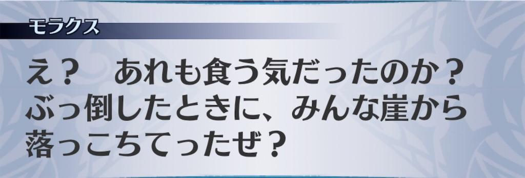 f:id:seisyuu:20200402203649j:plain