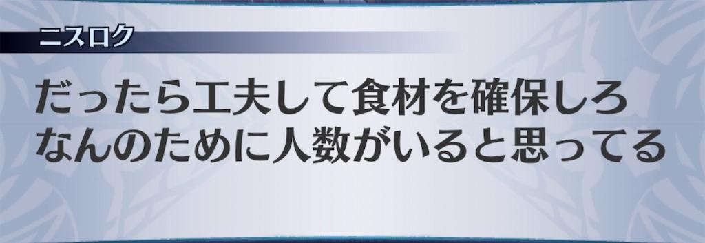 f:id:seisyuu:20200402203653j:plain