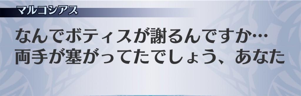f:id:seisyuu:20200402203826j:plain