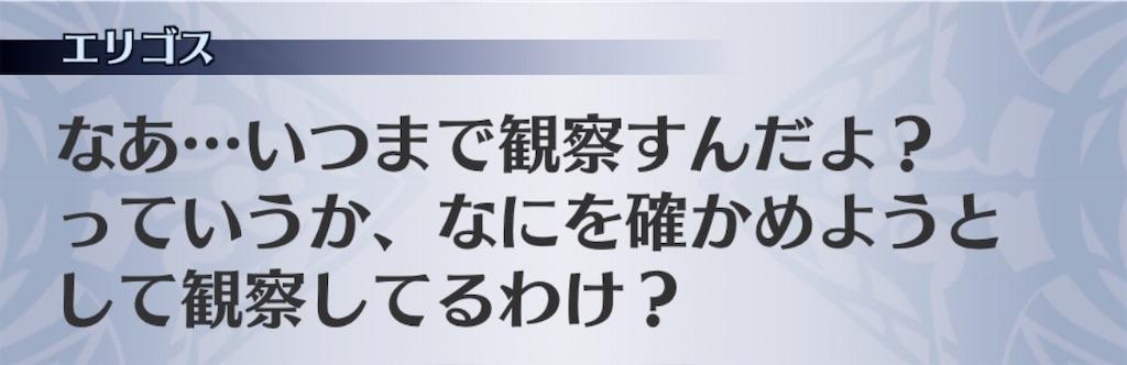 f:id:seisyuu:20200402204011j:plain