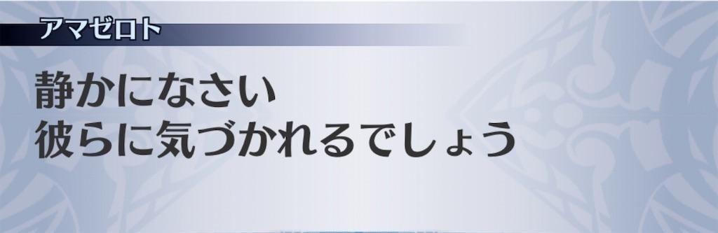 f:id:seisyuu:20200402204028j:plain