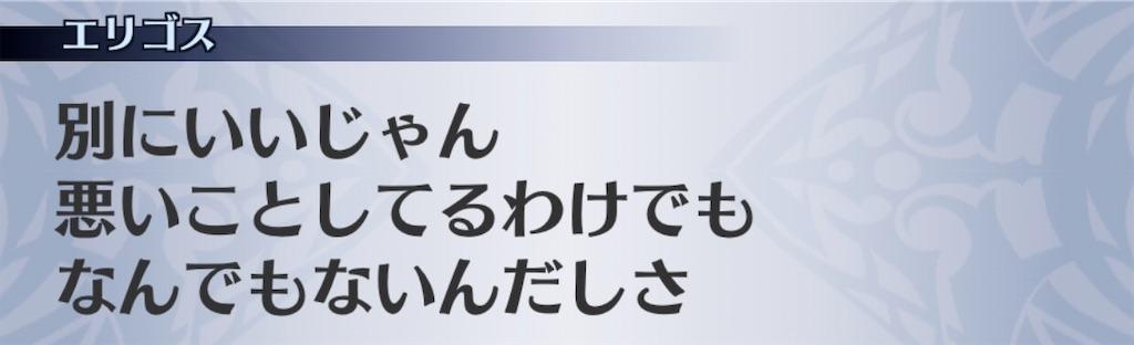 f:id:seisyuu:20200402204116j:plain