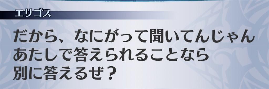 f:id:seisyuu:20200402204127j:plain
