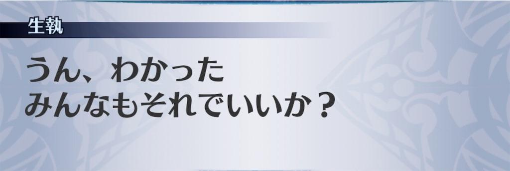 f:id:seisyuu:20200402205355j:plain