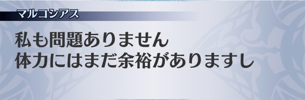 f:id:seisyuu:20200402205521j:plain