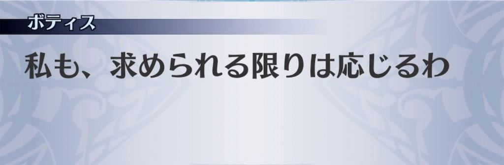 f:id:seisyuu:20200402205526j:plain