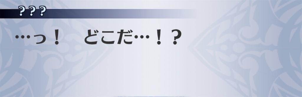 f:id:seisyuu:20200402205629j:plain