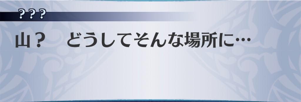 f:id:seisyuu:20200402205717j:plain