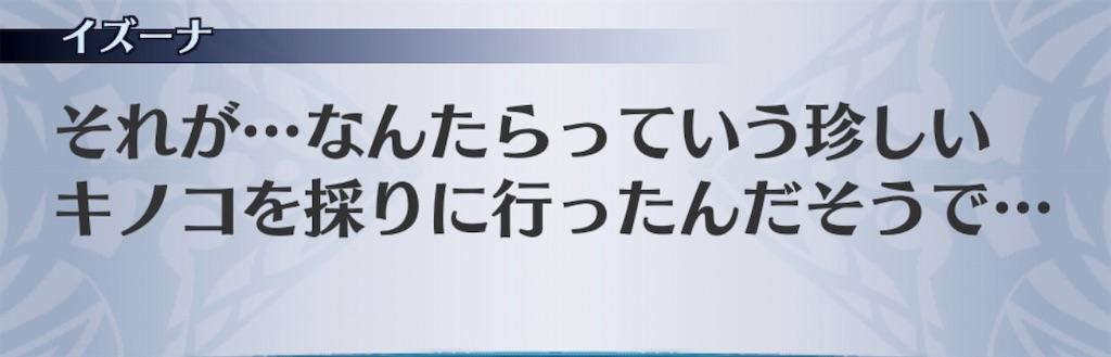 f:id:seisyuu:20200402205822j:plain