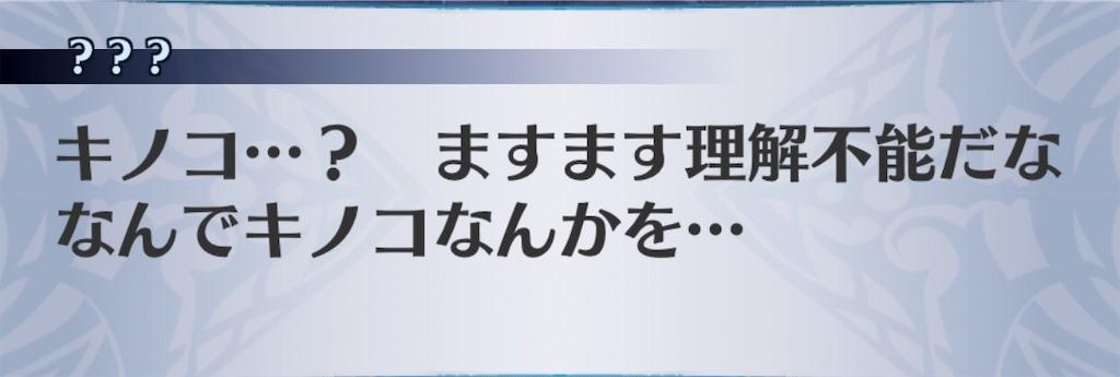 f:id:seisyuu:20200402205827j:plain