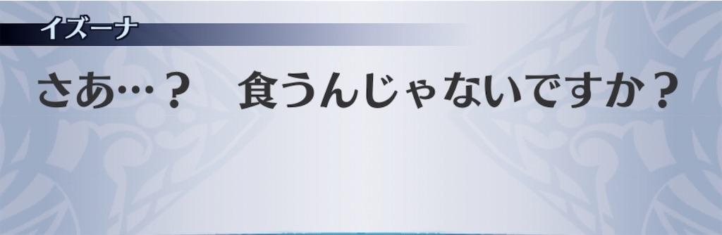 f:id:seisyuu:20200402205831j:plain