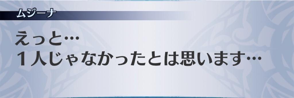 f:id:seisyuu:20200402205940j:plain