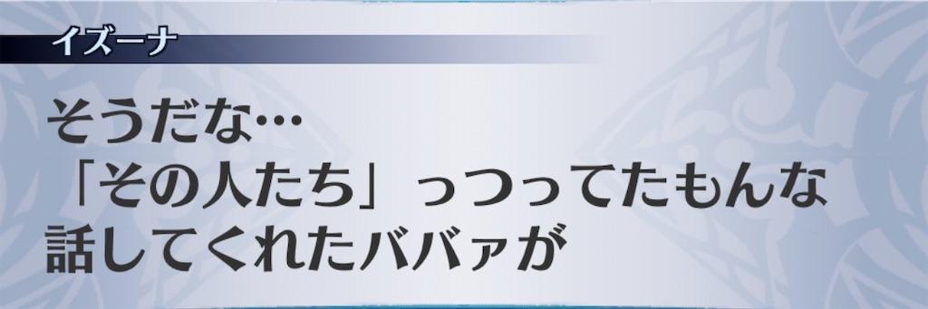 f:id:seisyuu:20200402205945j:plain