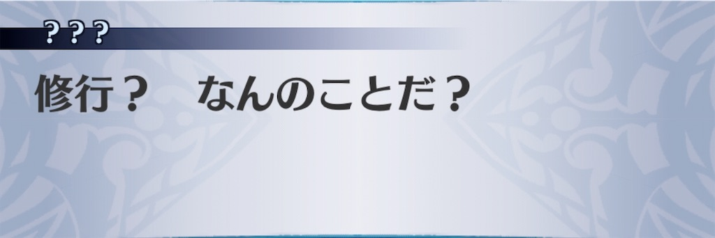 f:id:seisyuu:20200402210300j:plain