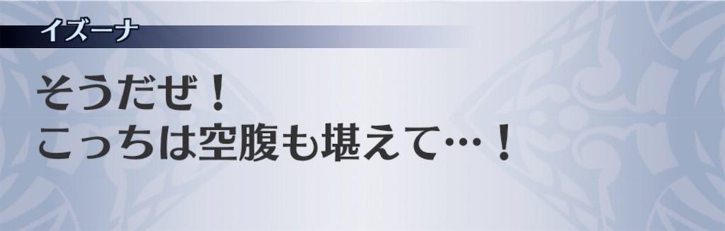 f:id:seisyuu:20200402210315j:plain
