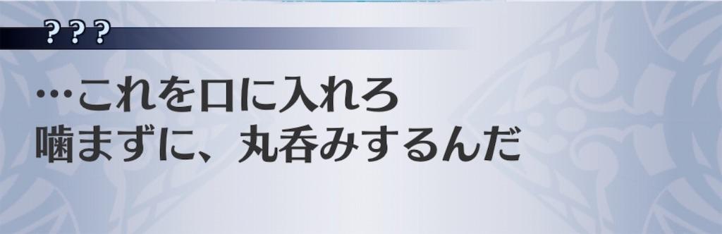 f:id:seisyuu:20200402210339j:plain