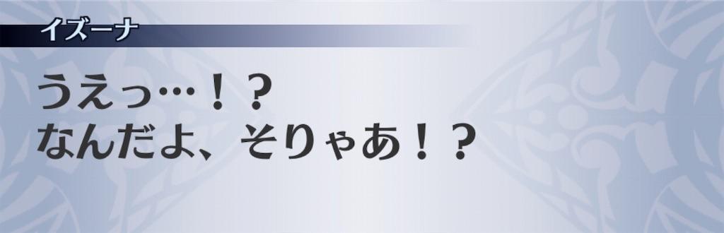 f:id:seisyuu:20200402210343j:plain