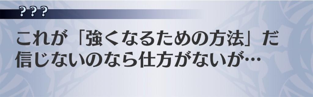 f:id:seisyuu:20200402210433j:plain