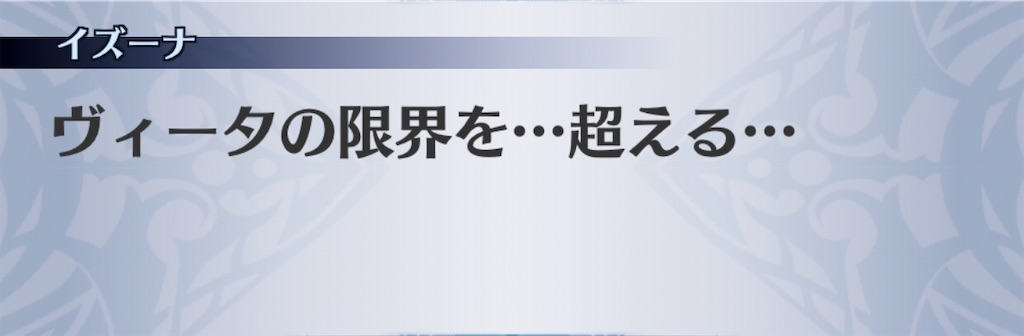f:id:seisyuu:20200402210526j:plain