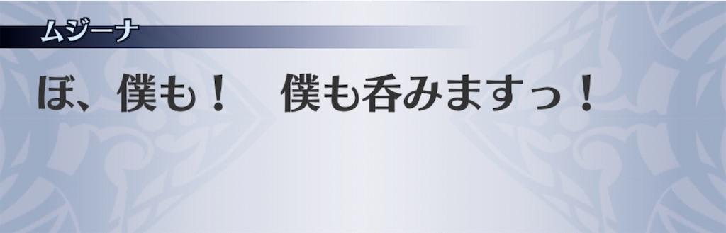 f:id:seisyuu:20200402210733j:plain