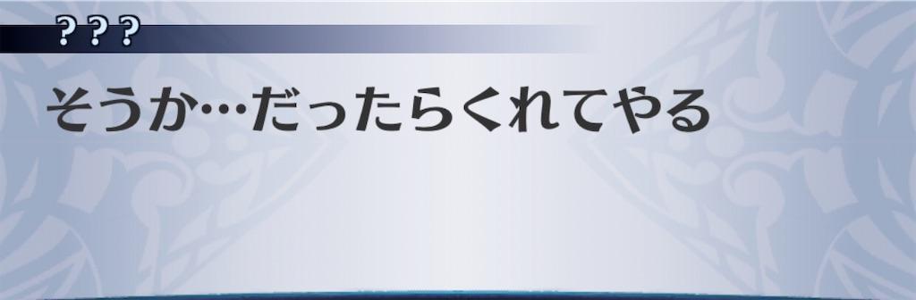 f:id:seisyuu:20200402210740j:plain