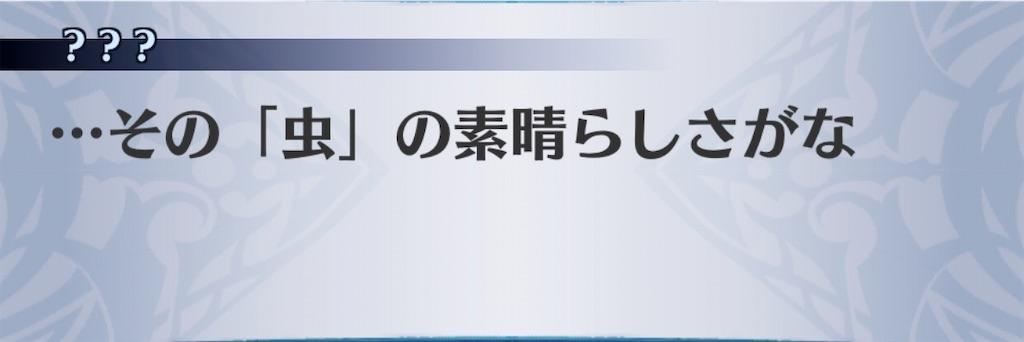 f:id:seisyuu:20200402210805j:plain
