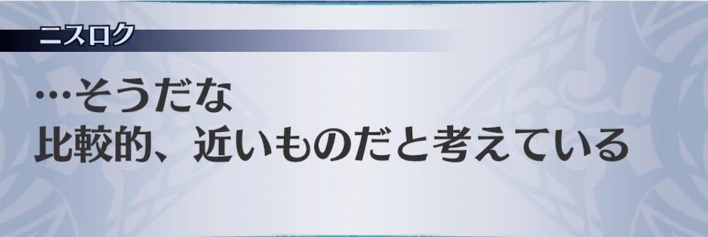 f:id:seisyuu:20200403190743j:plain