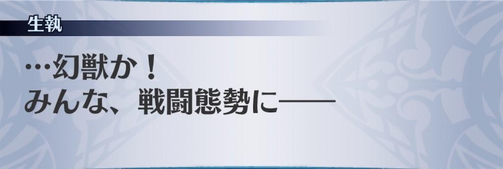 f:id:seisyuu:20200403191046j:plain
