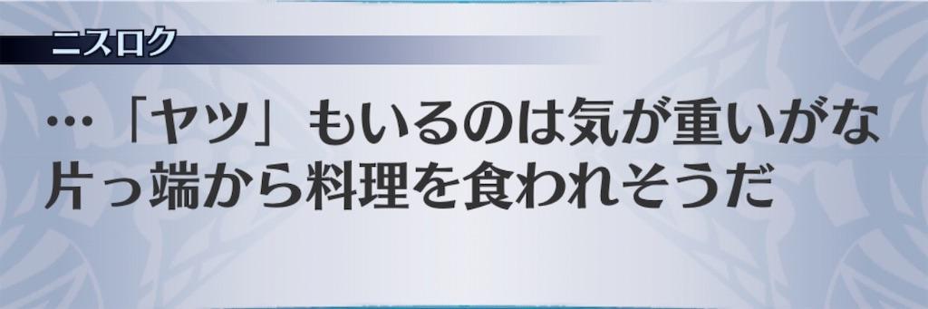 f:id:seisyuu:20200403200441j:plain