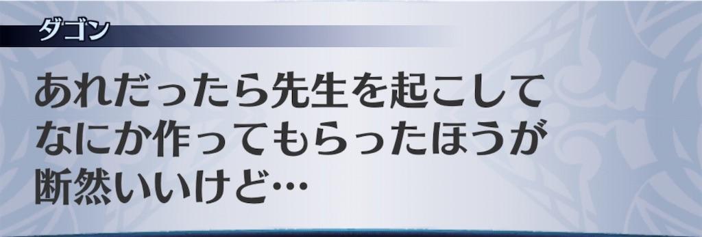 f:id:seisyuu:20200403200853j:plain