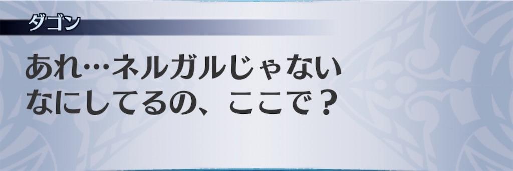 f:id:seisyuu:20200403201026j:plain