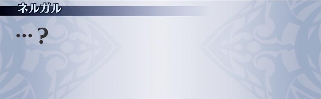 f:id:seisyuu:20200403201317j:plain