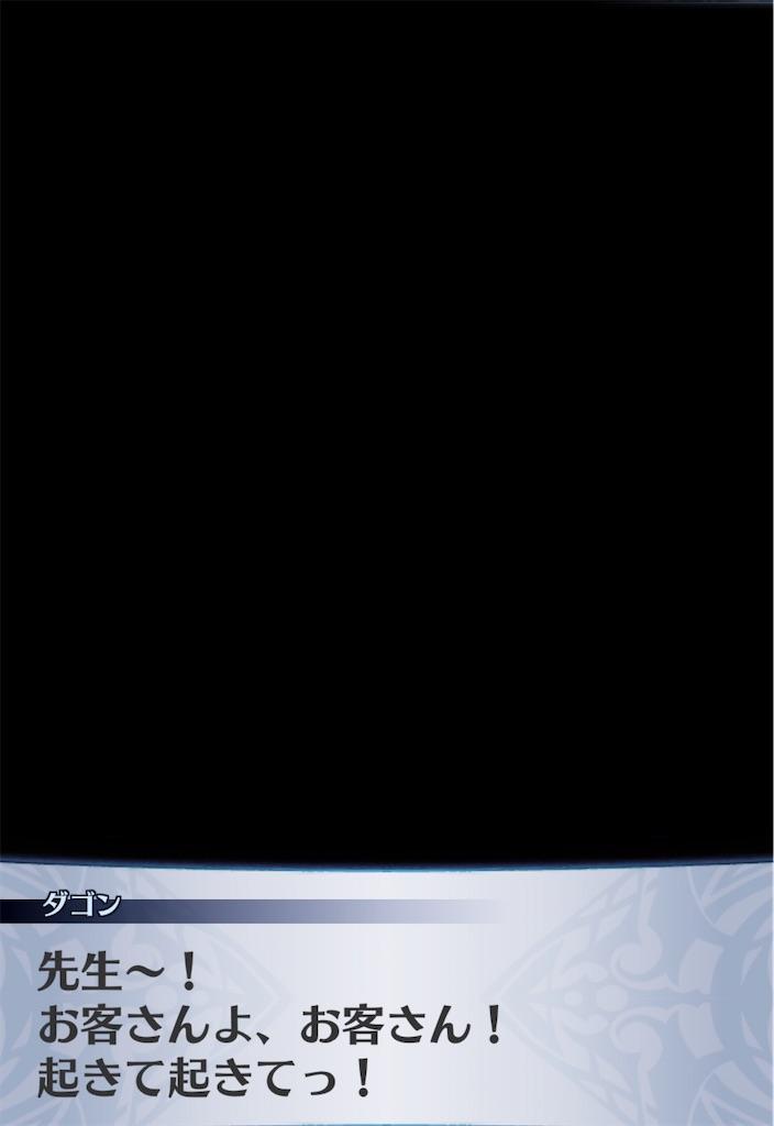 f:id:seisyuu:20200403201705j:plain