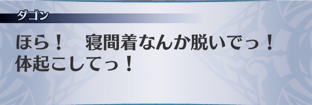 f:id:seisyuu:20200403201955j:plain