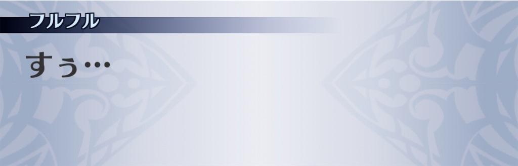 f:id:seisyuu:20200403202004j:plain