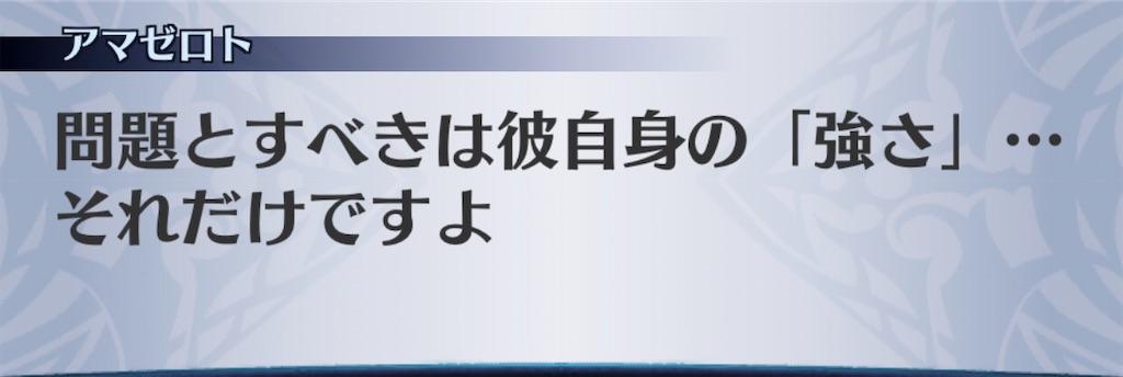 f:id:seisyuu:20200403210216j:plain