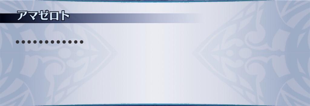 f:id:seisyuu:20200403210327j:plain