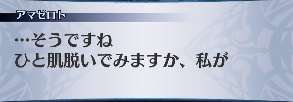 f:id:seisyuu:20200403210332j:plain