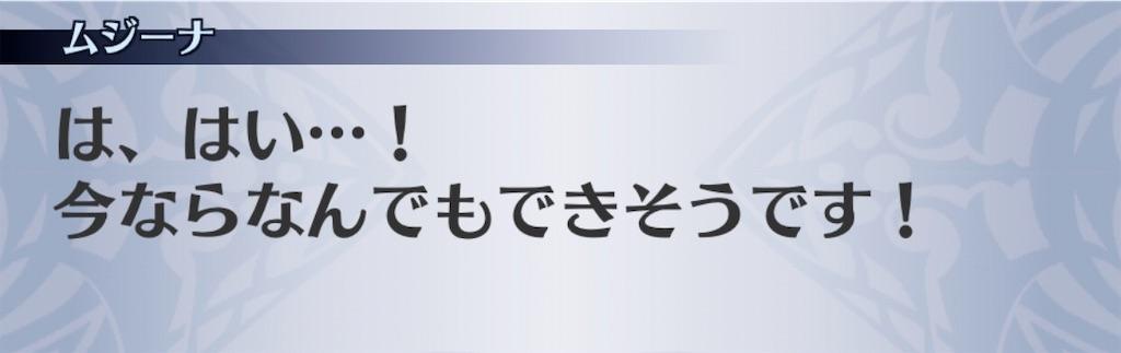 f:id:seisyuu:20200403211307j:plain