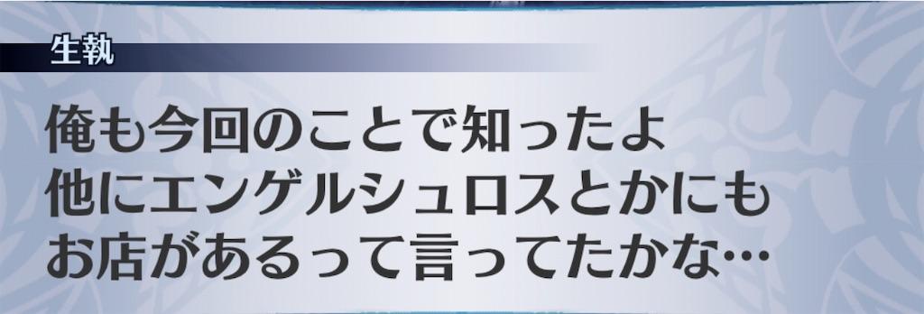 f:id:seisyuu:20200404185146j:plain