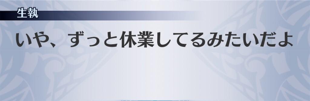 f:id:seisyuu:20200404185231j:plain