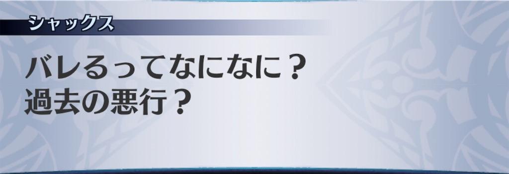 f:id:seisyuu:20200404185326j:plain