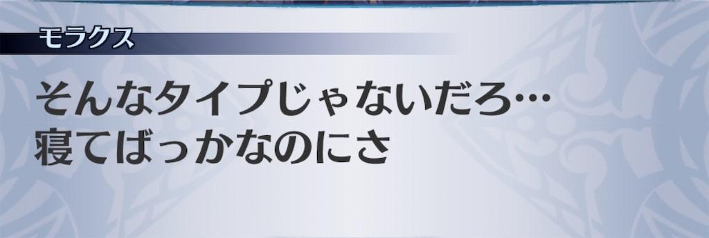 f:id:seisyuu:20200404185331j:plain