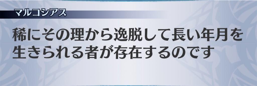 f:id:seisyuu:20200404185503j:plain