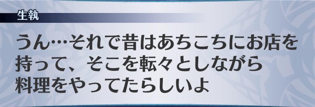 f:id:seisyuu:20200404185637j:plain