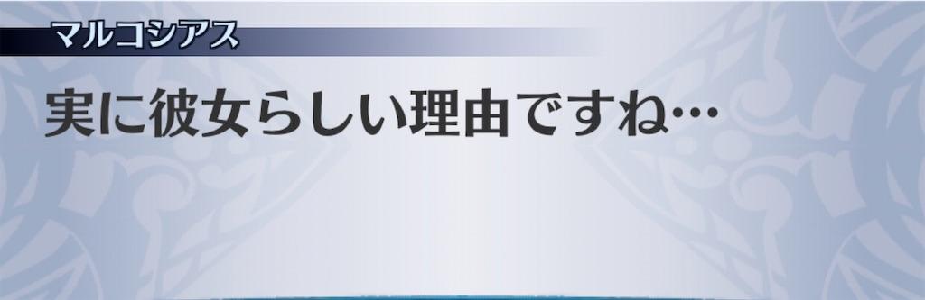 f:id:seisyuu:20200404185757j:plain