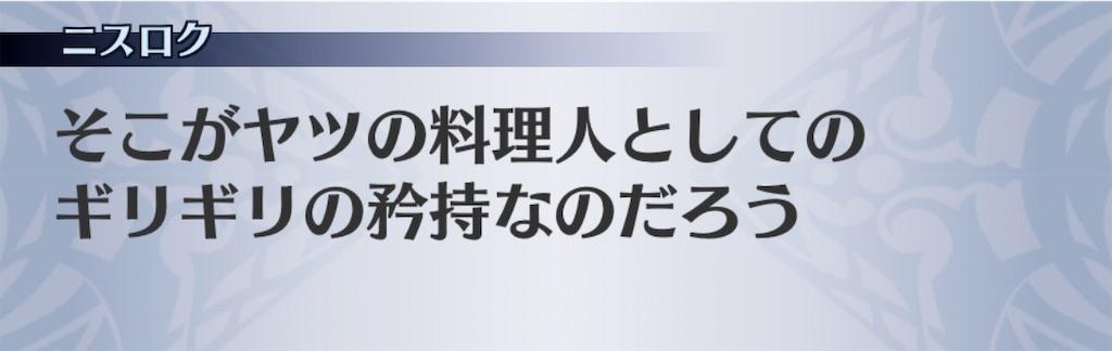 f:id:seisyuu:20200404185912j:plain