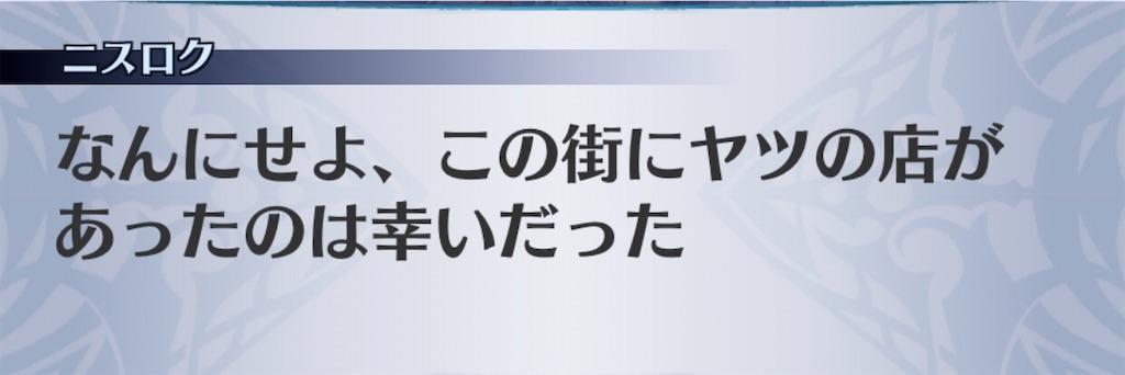 f:id:seisyuu:20200404185919j:plain